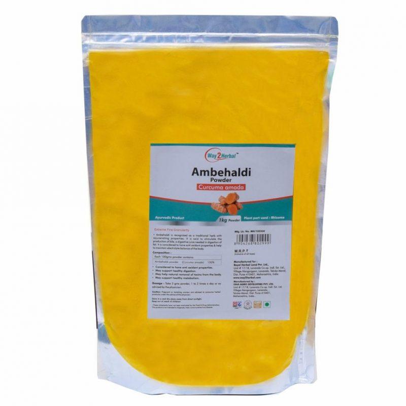 Ambehaldi powder 1kg