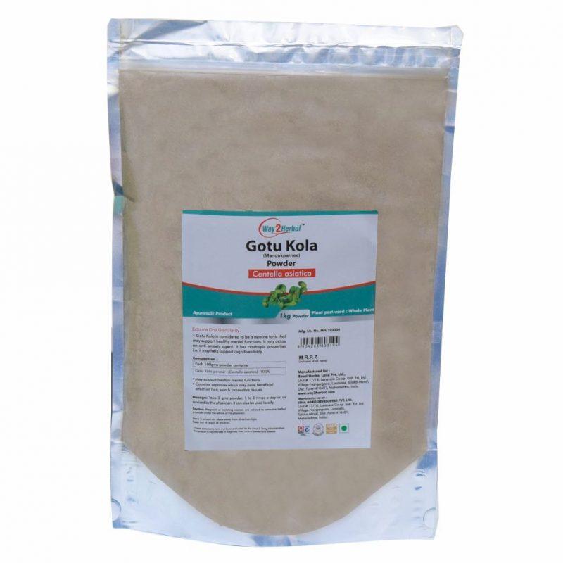 Gotu Kola powder 1 kg