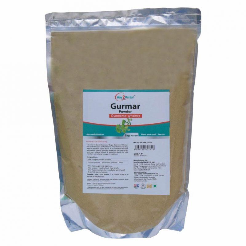 Gurmar powder 1 kg