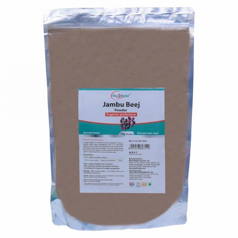 Jambu Beej powder 1 kg